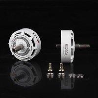 Emax Motor Glocken Set mit Magneten und Schrauben für RS2306 Motoren in weiß