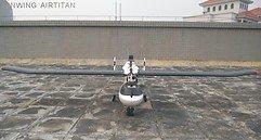 Finwing AirTitan FPV Flugzeug PNP