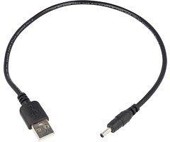 Luminara USB Ladekabel für Einzel - Teelicht