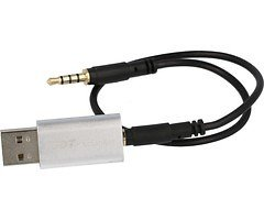 ISDT SC Linker Update USB Kabel